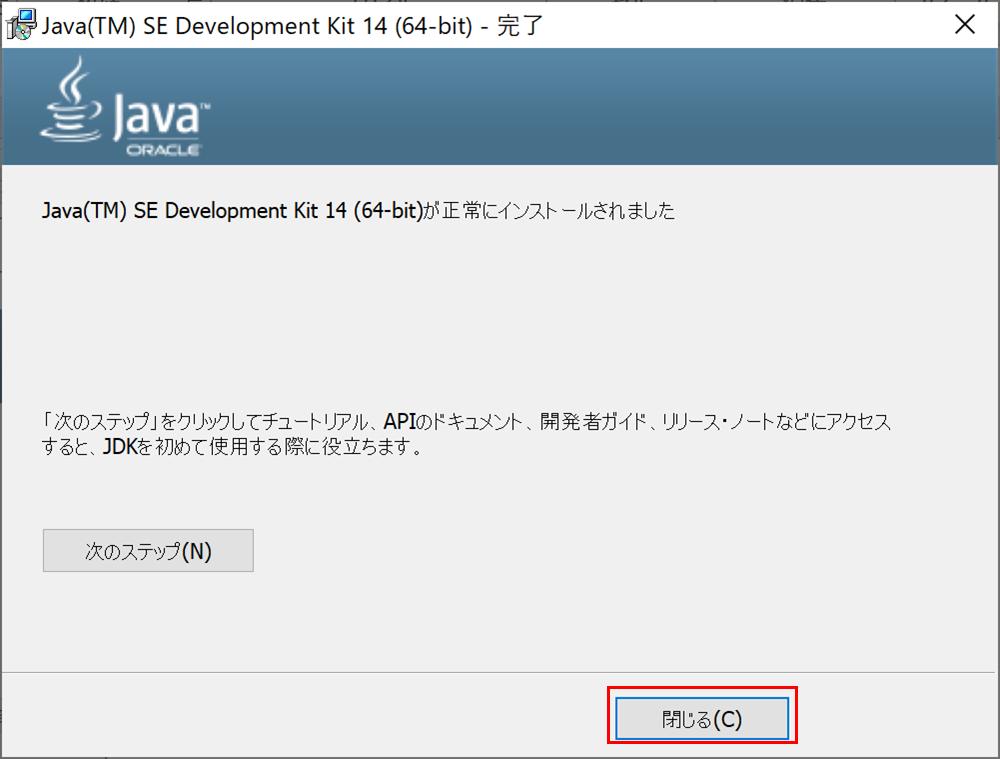 f:id:TechnologyShare:20200321182949p:plain