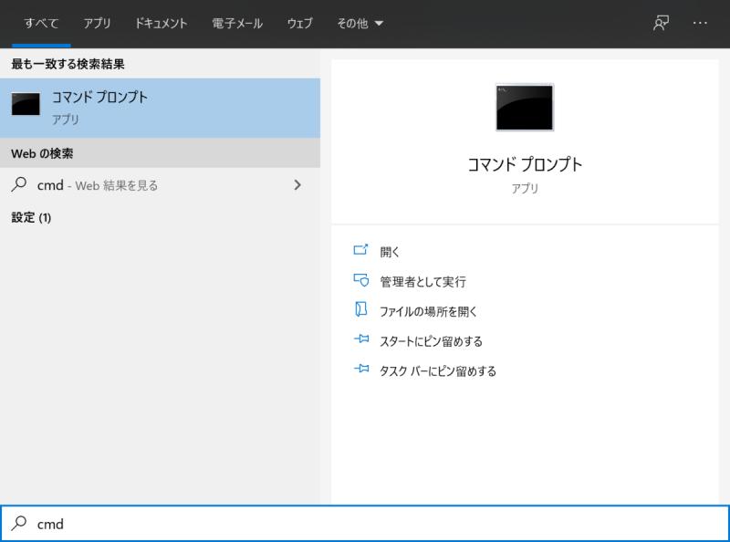 f:id:TechnologyShare:20200322075553p:plain