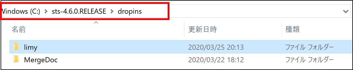 f:id:TechnologyShare:20200325202307p:plain