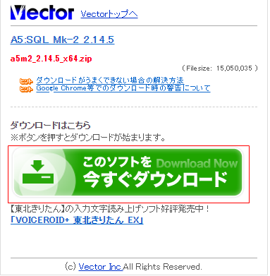 f:id:TechnologyShare:20200411155700p:plain