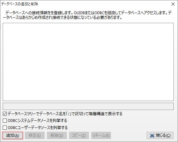 f:id:TechnologyShare:20200411160702p:plain