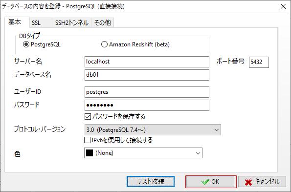 f:id:TechnologyShare:20200411162302p:plain