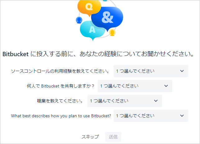 f:id:TechnologyShare:20200501141537p:plain