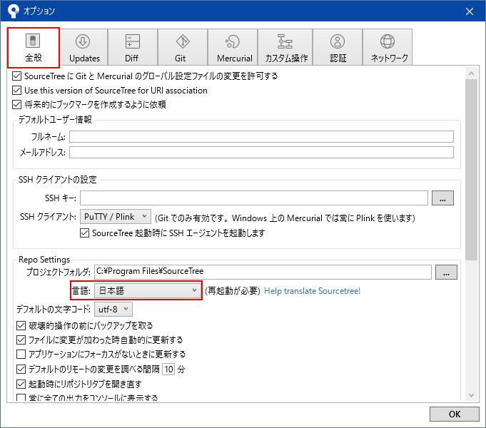 f:id:TechnologyShare:20200502193122p:plain