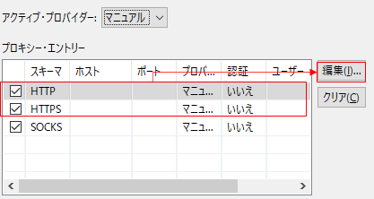 f:id:TechnologyShare:20200523173208p:plain