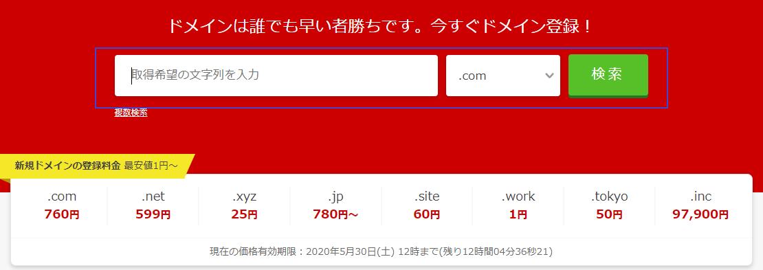 f:id:TechnologyShare:20200607114256p:plain