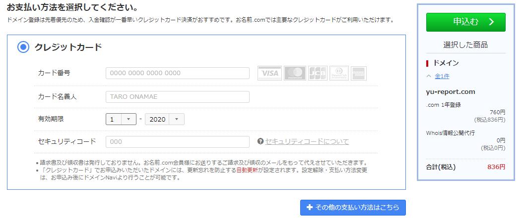 f:id:TechnologyShare:20200607123426p:plain