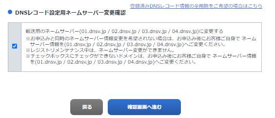 f:id:TechnologyShare:20200607130926p:plain