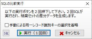 f:id:TechnologyShare:20200705180105p:plain