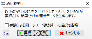 f:id:TechnologyShare:20200705180605p:plain