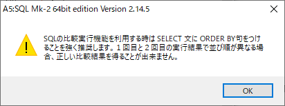 f:id:TechnologyShare:20200705180715p:plain