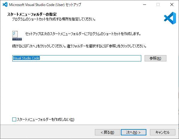 f:id:TechnologyShare:20200819174054p:plain